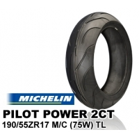 PILOT POWER 2CT 190/55ZR17