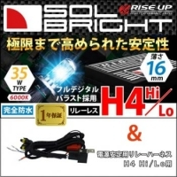 SOLBRIGHT HIDキット 35W6000K H4バルブ 電源安定リレー付属キット